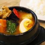 野菜とチキンのスープカレー/1,180円/CLASSIC