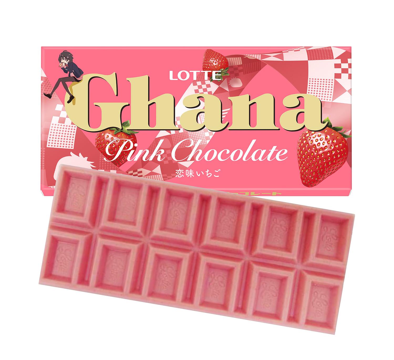 値段 板 チョコ
