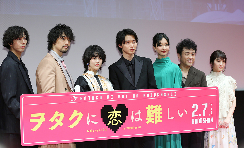 山崎 賢人 恋愛 映画