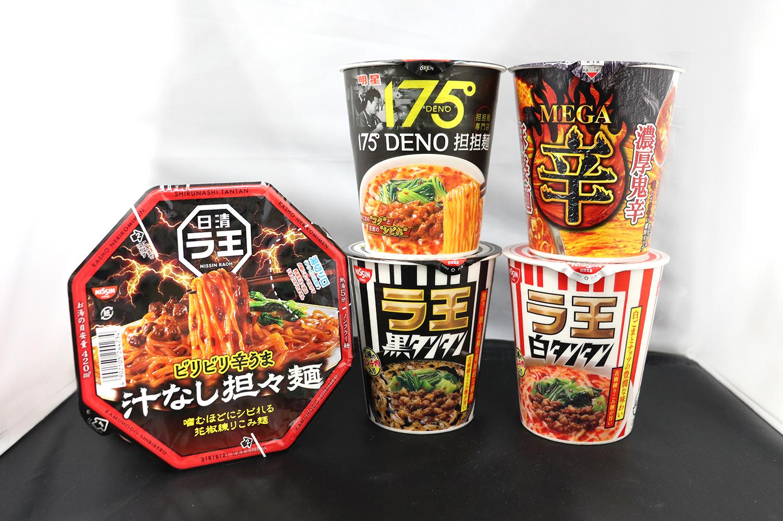 麺 ランキング カップ